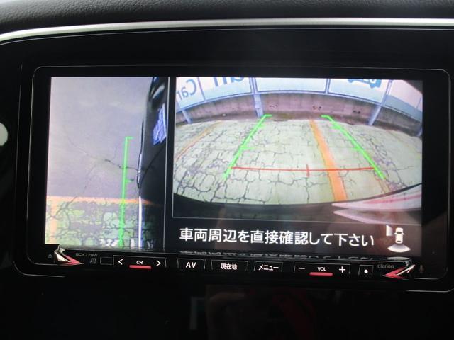 G 4WD ハイブリッド 2400CC クラリオンメモリーナビ(GCX779W) 全周囲カメラ AC100V電源 自動(衝突被害軽減)ブレーキ 誤発進抑制機能 後退時車両検知警報 ワンオーナー 禁煙車(66枚目)