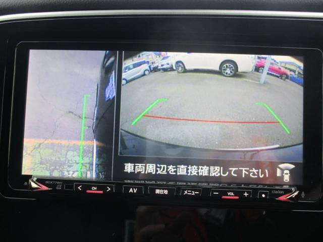 G 4WD ハイブリッド 2400CC クラリオンメモリーナビ(GCX779W) 全周囲カメラ AC100V電源 自動(衝突被害軽減)ブレーキ 誤発進抑制機能 後退時車両検知警報 ワンオーナー 禁煙車(67枚目)