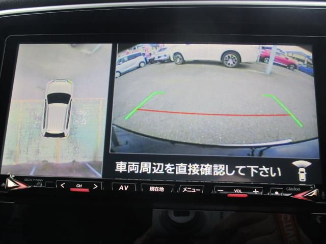 G 4WD ハイブリッド 2400CC クラリオンメモリーナビ(GCX779W) 全周囲カメラ AC100V電源 自動(衝突被害軽減)ブレーキ 誤発進抑制機能 後退時車両検知警報 ワンオーナー 禁煙車(68枚目)