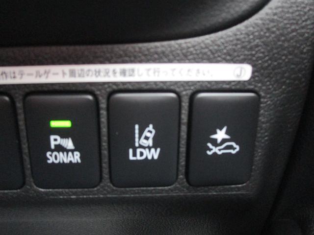 G 4WD ハイブリッド 2400CC クラリオンメモリーナビ(GCX779W) 全周囲カメラ AC100V電源 自動(衝突被害軽減)ブレーキ 誤発進抑制機能 後退時車両検知警報 ワンオーナー 禁煙車(69枚目)