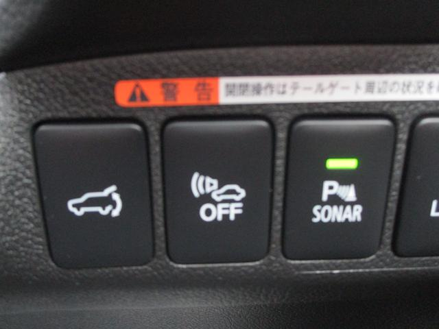 G 4WD ハイブリッド 2400CC クラリオンメモリーナビ(GCX779W) 全周囲カメラ AC100V電源 自動(衝突被害軽減)ブレーキ 誤発進抑制機能 後退時車両検知警報 ワンオーナー 禁煙車(70枚目)