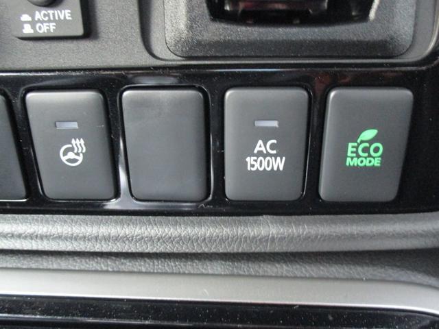 G 4WD ハイブリッド 2400CC クラリオンメモリーナビ(GCX779W) 全周囲カメラ AC100V電源 自動(衝突被害軽減)ブレーキ 誤発進抑制機能 後退時車両検知警報 ワンオーナー 禁煙車(71枚目)
