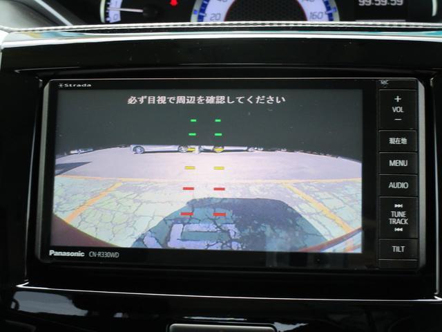 カスタムハイブリッドMV 1200 パナソニックSDナビ(CN-R330WD) バックカメラ ETC 自動(衝突被害軽減)ブレーキ アイドリングストップ クルーズコントロール 運転席シートヒーター LEDライト ワンオーナー(6枚目)