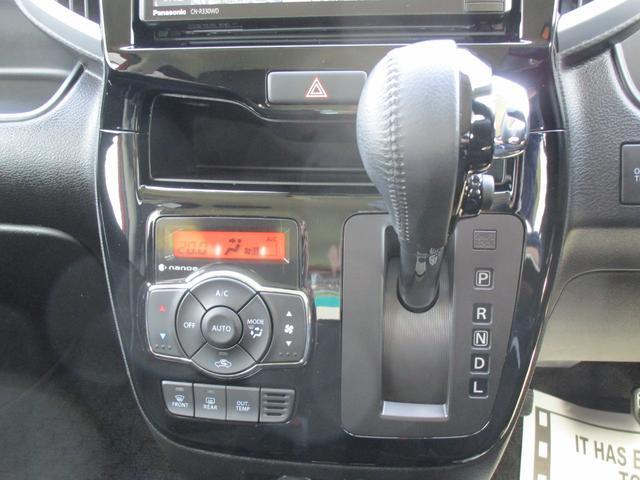 カスタムハイブリッドMV 1200 パナソニックSDナビ(CN-R330WD) バックカメラ ETC 自動(衝突被害軽減)ブレーキ アイドリングストップ クルーズコントロール 運転席シートヒーター LEDライト ワンオーナー(11枚目)