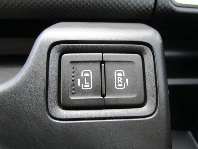 カスタムハイブリッドMV 1200 パナソニックSDナビ(CN-R330WD) バックカメラ ETC 自動(衝突被害軽減)ブレーキ アイドリングストップ クルーズコントロール 運転席シートヒーター LEDライト ワンオーナー(65枚目)