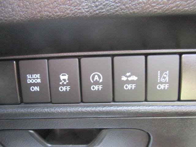 カスタムハイブリッドMV 1200 パナソニックSDナビ(CN-R330WD) バックカメラ ETC 自動(衝突被害軽減)ブレーキ アイドリングストップ クルーズコントロール 運転席シートヒーター LEDライト ワンオーナー(69枚目)