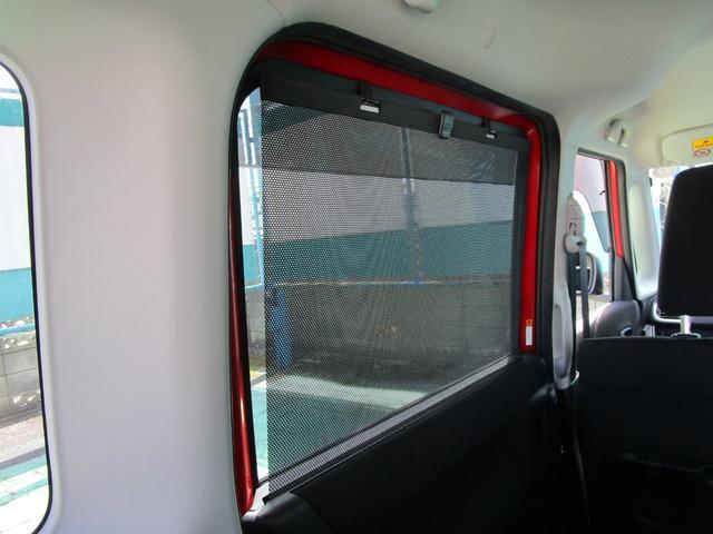 カスタムハイブリッドMV 1200 パナソニックSDナビ(CN-R330WD) バックカメラ ETC 自動(衝突被害軽減)ブレーキ アイドリングストップ クルーズコントロール 運転席シートヒーター LEDライト ワンオーナー(76枚目)