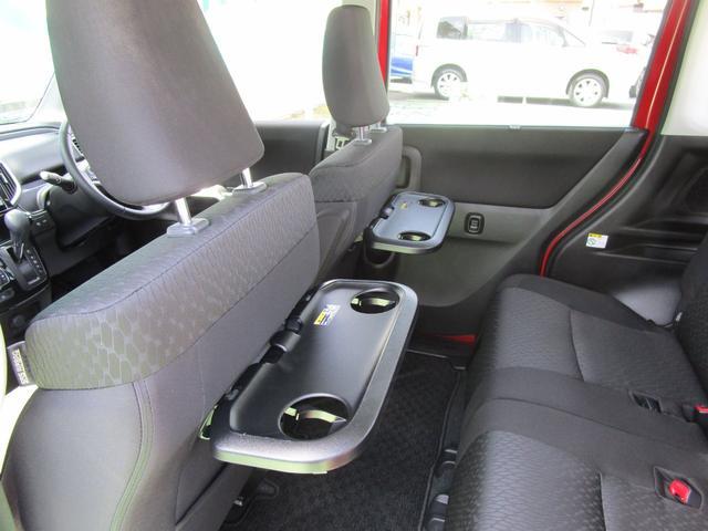 カスタムハイブリッドMV 1200 パナソニックSDナビ(CN-R330WD) バックカメラ ETC 自動(衝突被害軽減)ブレーキ アイドリングストップ クルーズコントロール 運転席シートヒーター LEDライト ワンオーナー(77枚目)