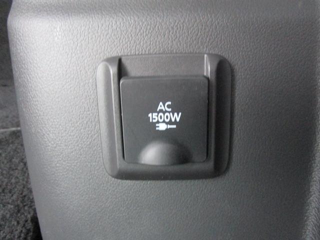 Gプレミアムパッケージ 4WD ハイブリッド 残存率83.8% 純正ナビ 全周囲カメラ ロックフォード AC100V電源 本革シート 衝突被害軽減ブレーキ 誤発進抑制機能 後退時&後側方車両検知警報 禁煙 ETC 1オーナー(59枚目)