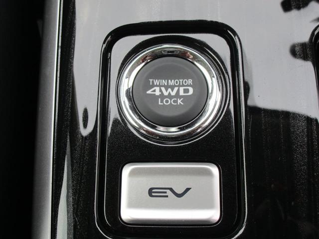 Gプレミアムパッケージ 4WD ハイブリッド 残存率83.8% 純正ナビ 全周囲カメラ ロックフォード AC100V電源 本革シート 衝突被害軽減ブレーキ 誤発進抑制機能 後退時&後側方車両検知警報 禁煙 ETC 1オーナー(63枚目)