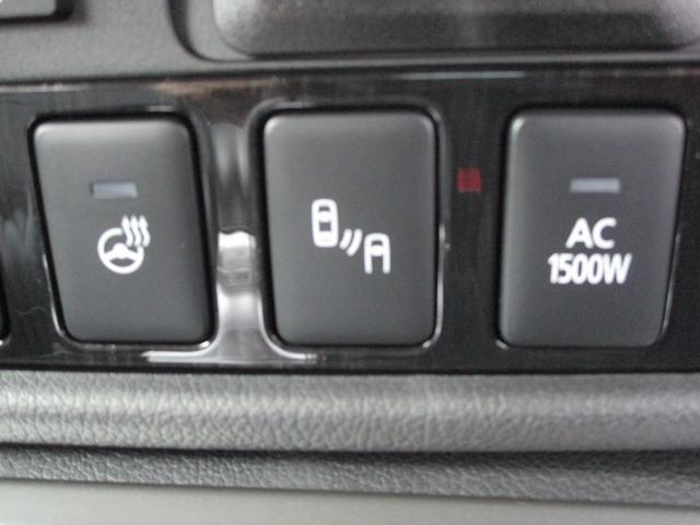 Gプレミアムパッケージ 4WD ハイブリッド 残存率83.8% 純正ナビ 全周囲カメラ ロックフォード AC100V電源 本革シート 衝突被害軽減ブレーキ 誤発進抑制機能 後退時&後側方車両検知警報 禁煙 ETC 1オーナー(71枚目)
