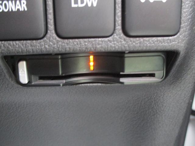 Gプレミアムパッケージ 4WD ハイブリッド 残存率83.8% 純正ナビ 全周囲カメラ ロックフォード AC100V電源 本革シート 衝突被害軽減ブレーキ 誤発進抑制機能 後退時&後側方車両検知警報 禁煙 ETC 1オーナー(72枚目)