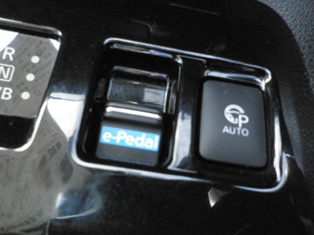 e-pedal付きです。アクセル操作だけで発進、減速まで可能になります!