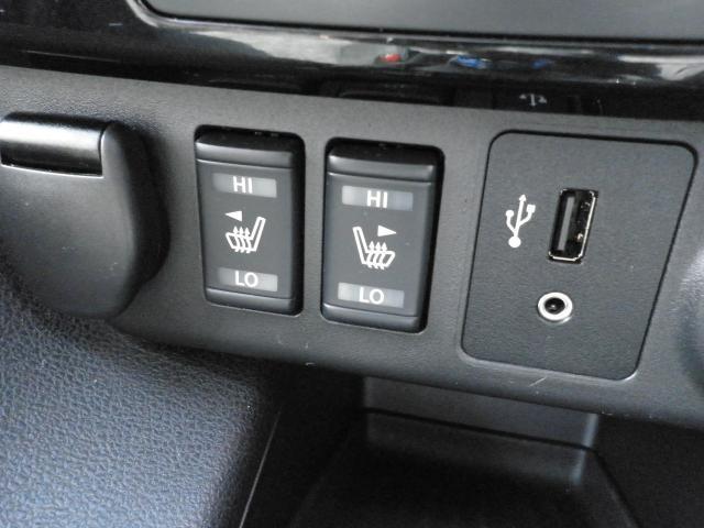 運転席、助手席シートヒーター付きです。