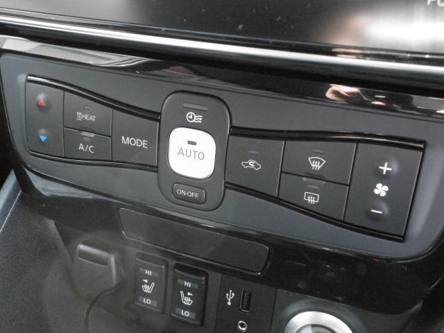 操作も簡単なオートエアコン装備。常に快適な温度を保ちます。