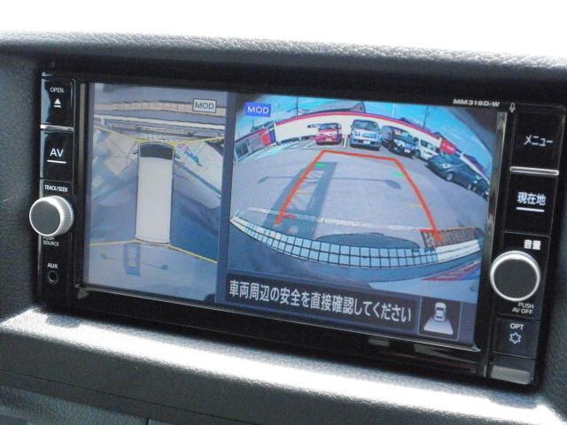 アラウンドビューモニター装備。前後左右4つのカメラから解析した、まるで上から車を見たような画像が駐車をサポートします。駐車が得意ではない方でもラクラクできます。