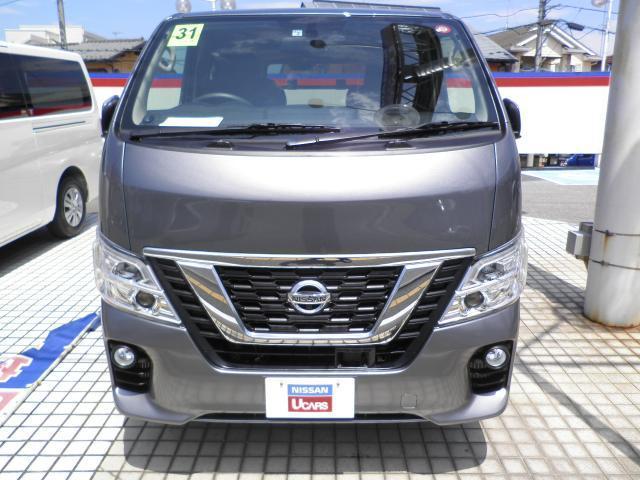 日本全国ご納車可能です!掲載中の総額、各プラン金額は埼玉県内での金額です。諸経費などは地域によって異なりますので、詳細は当店カーライフアドバイザーまでお問い合わせ下さい。