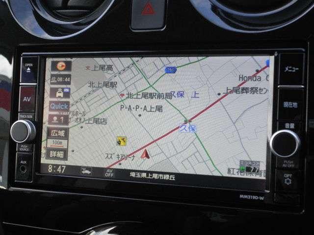 純正メモリーナビ(MM319D-W)付きです。フルセグTV視聴、Bluetooth接続も可能です。