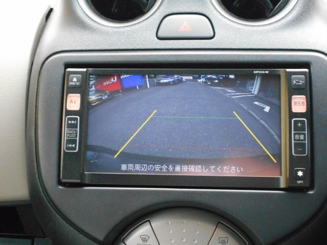 「日産」「マーチ」「コンパクトカー」「埼玉県」の中古車6