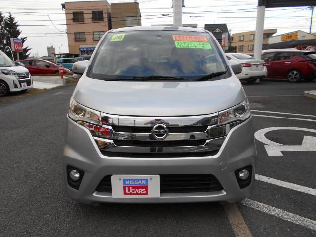 「日産」「デイズ」「コンパクトカー」「埼玉県」の中古車9
