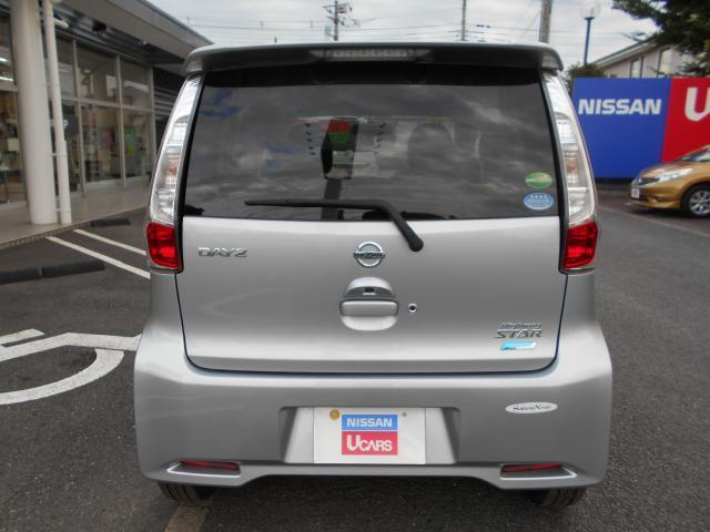 「日産」「デイズ」「コンパクトカー」「埼玉県」の中古車11