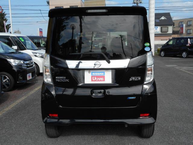 「日産」「デイズルークス」「コンパクトカー」「埼玉県」の中古車15
