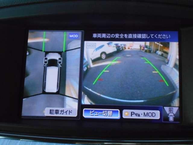 「日産」「エルグランド」「ミニバン・ワンボックス」「埼玉県」の中古車6