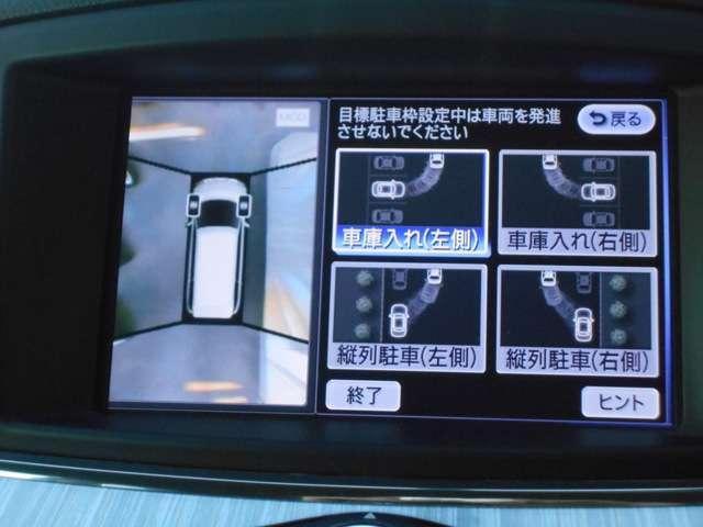 「日産」「エルグランド」「ミニバン・ワンボックス」「埼玉県」の中古車7