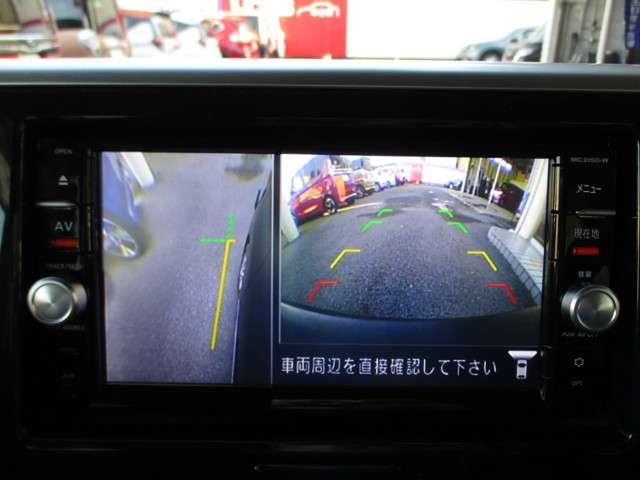 660 ハイウェイスターX Vセレクション 4WD 両側オートスライドドア 全周囲カメラ(7枚目)