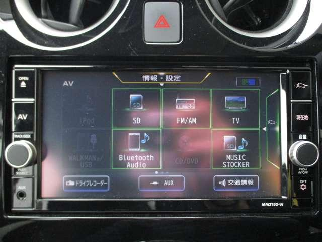 1.2 e-POWER X 全周囲カメラ LEDライト 社用車UP(5枚目)