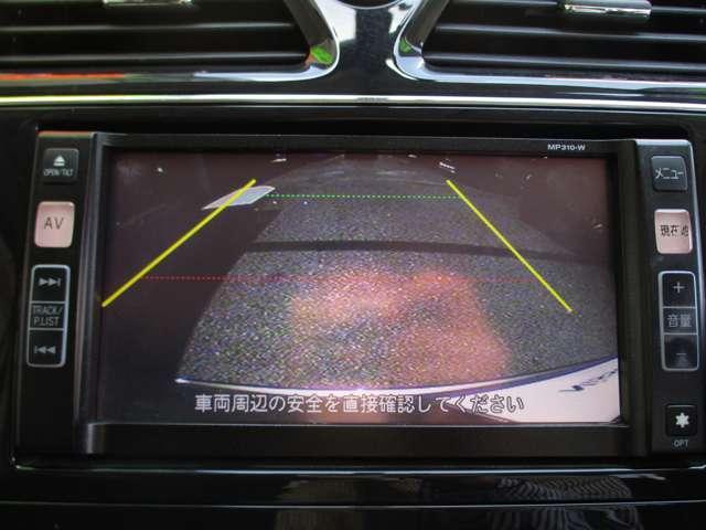 2.0 20S 左側オートスライドドア ワンオーナー(7枚目)