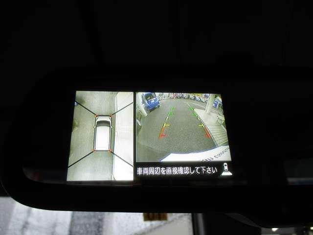 全周囲カメラ 両側オートスライドドア(5枚目)