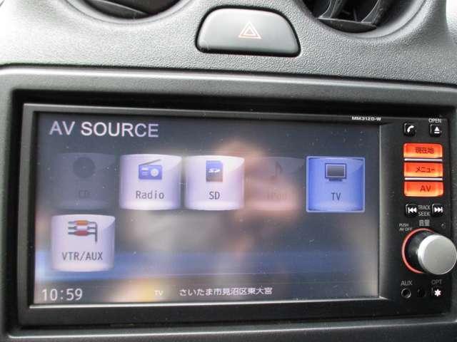 1.2 12S Vパッケージ メモリナビ フルセグTV バックカメラ(5枚目)