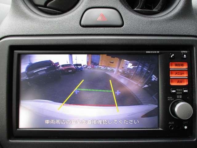 1.2 12S Vパッケージ メモリナビ フルセグTV バックカメラ(6枚目)