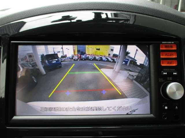 1.5 15RX タイプV メモリナビ バックカメラ ETC(6枚目)