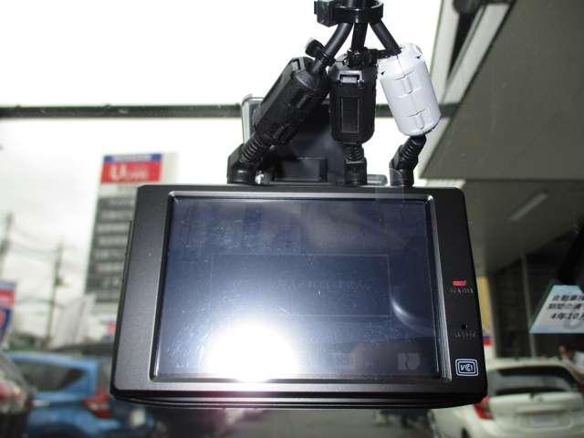 1.5 15RX タイプV メモリナビ バックカメラ ETC(8枚目)