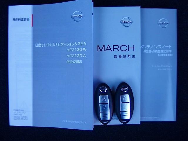 日産 マーチ X Vセレクション メモリーナビ バックカメラ ETC