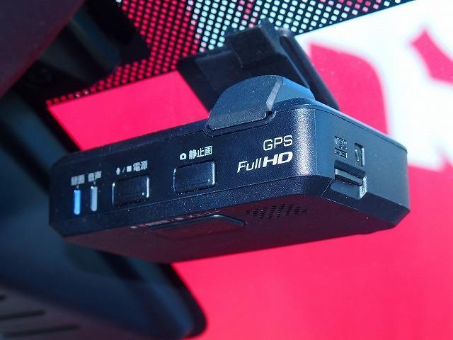 日産 デイズ X ドラレコ 踏み間違い防止 自動ブレーキ 全周囲カメラ