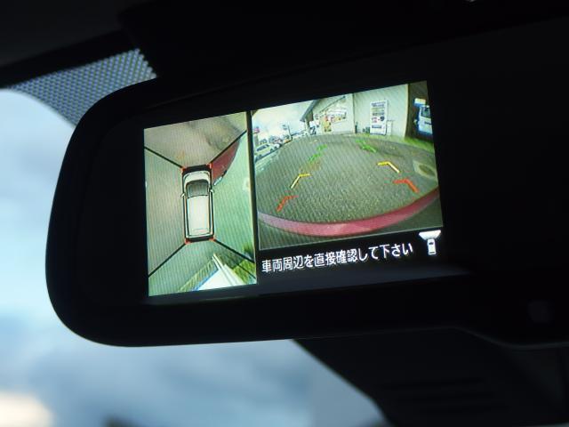 日産 デイズ X 自動ブレーキ アラウンドビューモニター