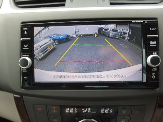 G 当社社用車 メモリーナビ バックカメラ ETC2.0(4枚目)