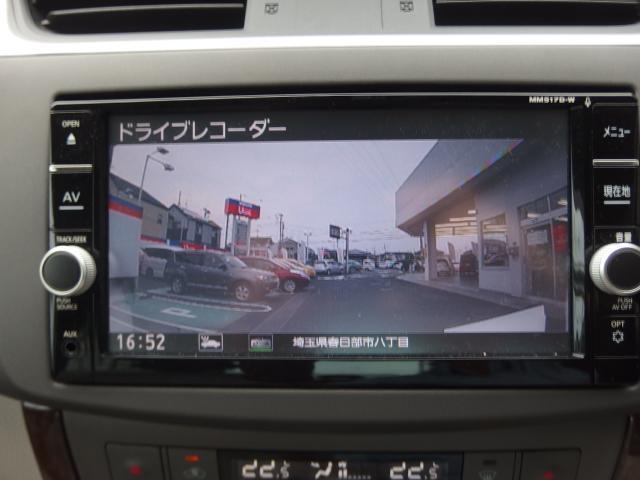G 当社社用車 メモリーナビ バックカメラ ETC2.0(6枚目)