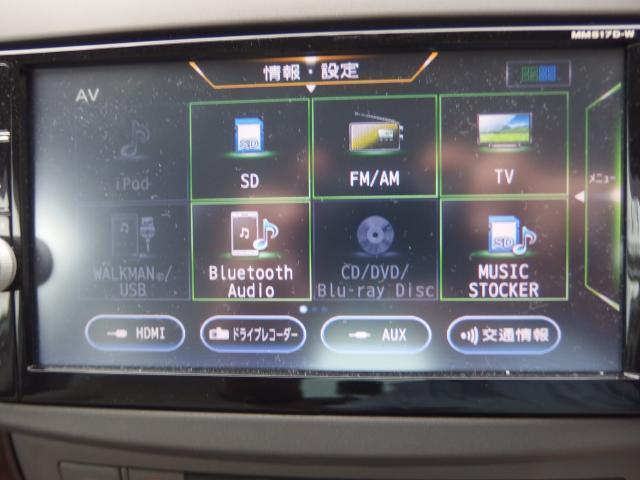 G 当社社用車 メモリーナビ バックカメラ ETC2.0(7枚目)