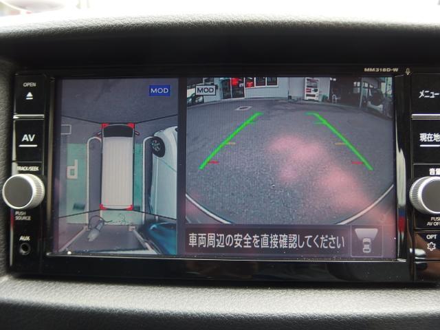 アラウンドビューモニターが駐車をアシスト!!4つの高解像度カメラで車の周囲を撮影 ミニバンなどの死角の駐停車も驚く程楽です!