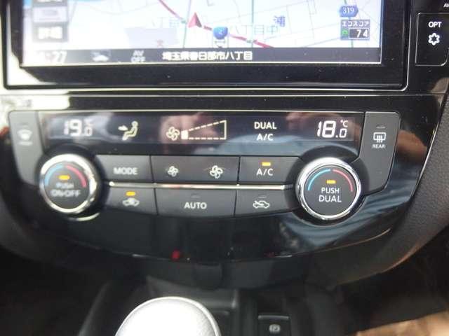 2.0 20Xi ハイブリッド 4WD 9インチナビ LED(7枚目)