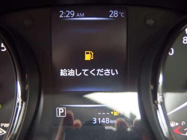 2.0 20Xi ハイブリッド 4WD 9インチナビ LED(20枚目)