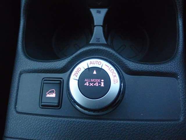20X 4WD プロパイロット(8枚目)