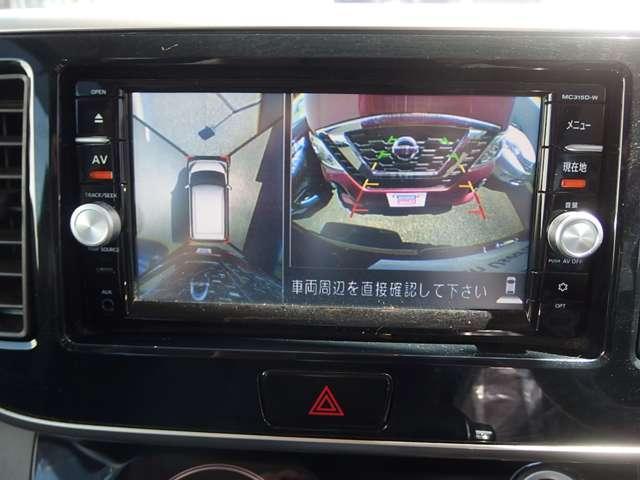 ハイウェイスター X Vセレクション 660 ハイウェイスターX Vセレクション メモリーナビ オートエアコン 横滑り防止(13枚目)