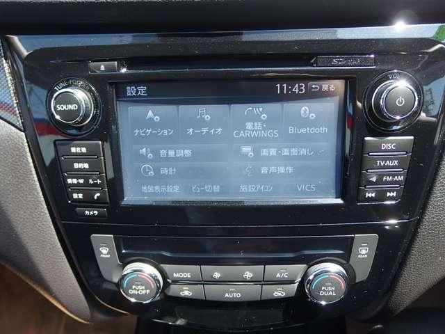 20XtブラックエクストリーマXエマジェンシブレキP 2.0 20Xt ブラック エクストリーマーX エマージェンシーブレーキパッケージ 2列車 4WD AVM 電動リアゲート 横滑(17枚目)