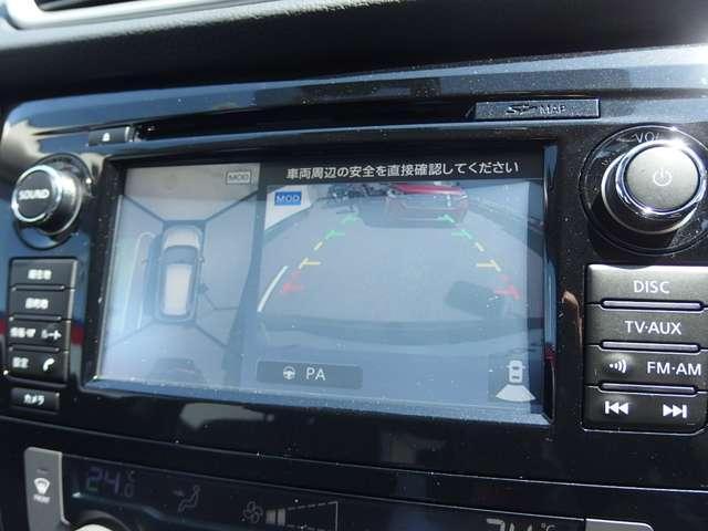 20XtブラックエクストリーマXエマジェンシブレキP 2.0 20Xt ブラック エクストリーマーX エマージェンシーブレーキパッケージ 2列車 4WD AVM 電動リアゲート 横滑(18枚目)