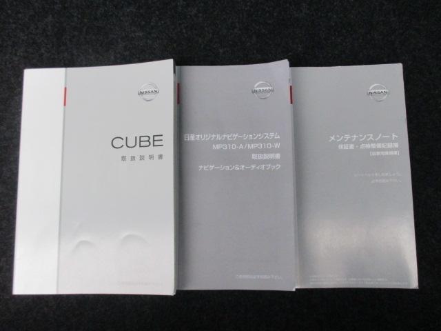 日産 キューブ 15X Mセレクション メモリーナビTV バックモニター